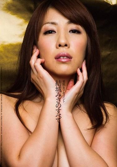 VGD-120 Hot Mature Woman Documentary All About Misa Yuki