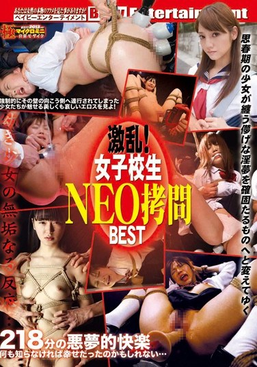 BEB-034 Extremely Wild! Schoolgirl Torture Best Collection