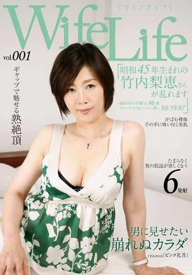 LEG-001 Wife Life Vol.001 Rie Takeuchi, Born In Showa Year 45 Gets Wild At The Time Of Shooting, She's 46 Years Old Her Measurements Are Bust 88/Waist 59/Hips 87 87