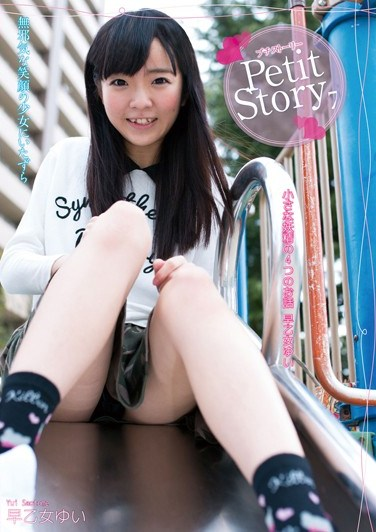 AMBI-048 Petit Story 7 – Four Tales About A Little Fairy Yui Saotome