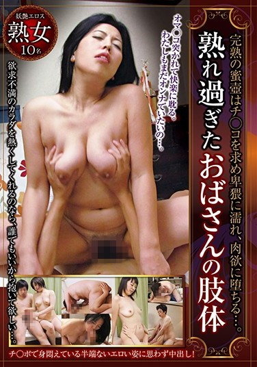 RUKO-004 In The Arms Of A Very Experienced Mature Woman