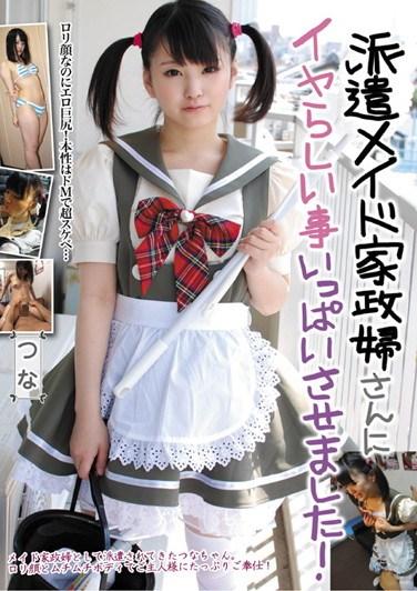 SAKA-01 I Made My Dispatched Maid Housekeeper Do Loads Of Hot Things ! Starring Tsuna.