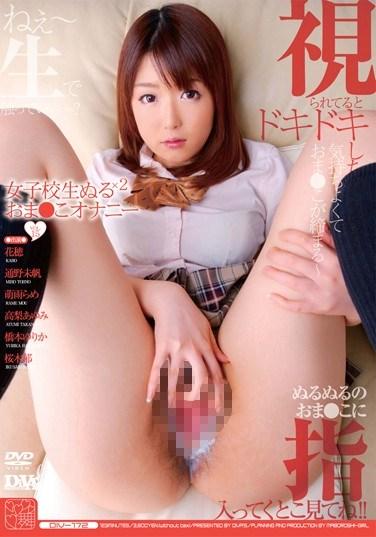 DIV-172 Schoolgirls Wet X 2 Pussy Masturbation vol. 15