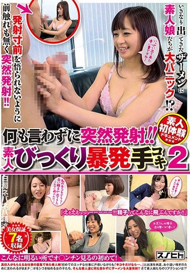 TDSU-026 Sudden Ejaculation Without Warning!! Surprise Explosions With Amateur Handjobs 2