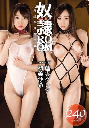 GKI-015 Sex Slave Room 07