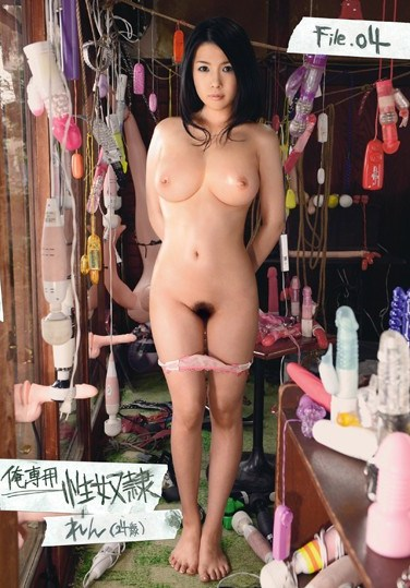 ISI-004 My Special Sex Slave File. 04
