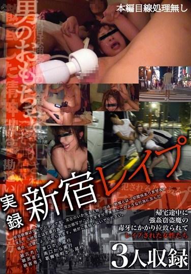 KRI-029 True Stories of Rape in Shinjuku