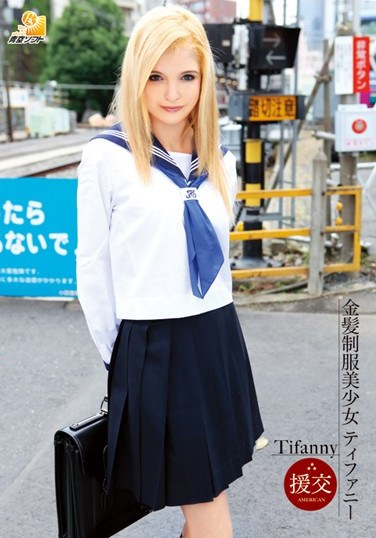 AOZ-136 Beautiful Blonde Girls in Uniform Tiffany