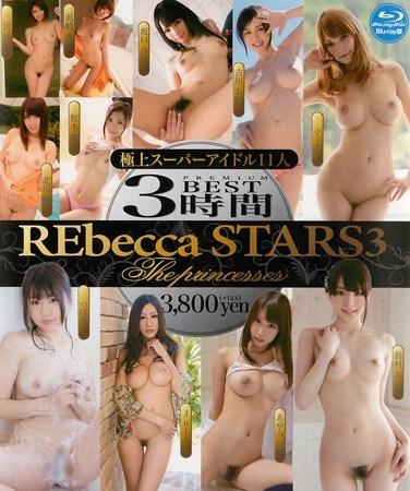 REBDB-137 Rebecca STARS 3 – The Princesses –