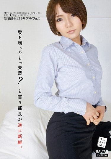 TMVI-045 My Boss Asked Me If I Had A Broken Heart When I Cut My Hair And He Really Turned Things Around Ayumi Takanashi