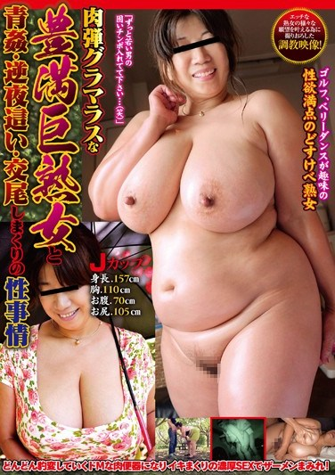 ABNOMAL-016 Voluptuous, Glamorous MILFs Love To Fuck – Fucking In The Open Air, Paying Guys A Night Visit, And All Kinds Of Mating