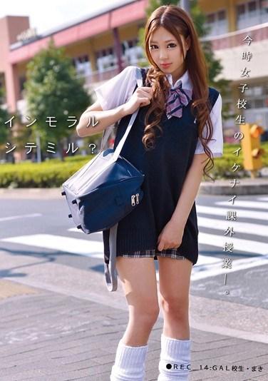 ODFB-040 Wanna Try Something Naughty? REC 14 Maki Horiguchi