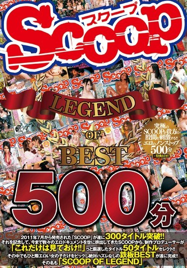 SCOP-346 SCOOP LEGEND OF BEST 500 Minutes