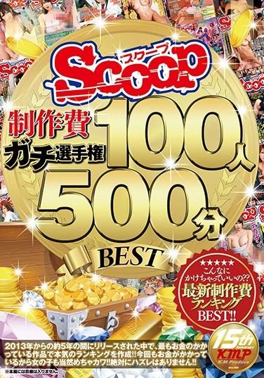 SCOP-475 SCOOP Big Budget Tournament 100 Ladies/500 Minutes BEST