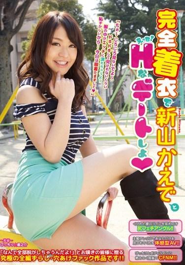 URDT-009 Let's Go On A Naughty Date With Kaede Niyama Fully Clothed! Kaede Niiyama