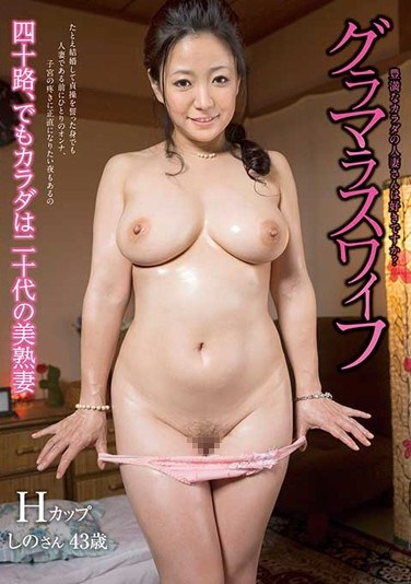 MOT-144 Glamorous Life – She's 40 Years Old But Her Body's Still In Her 20's! 43-year-old Shino H Cups