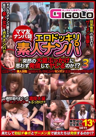 GIGL-104 MILF Bestie Pickup Artists Land Shockingly Hot Amateur Babes – Will Gallons Of BUKKAKE Get Them Suddenly Horny?! 3