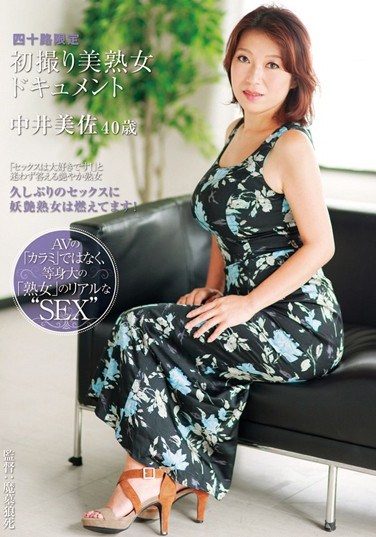 KIRA-0002 40-Somethings Only – First Time Shots Of A Hot Mature Woman: A Documentary 40-Year-Old Misa Nakai