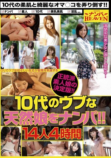 NANX-035 Picking Up Naive, Teenage Airheads!! 14 Girls 4 Hours
