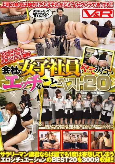 VRTM-172 List Of Dirty Things We Want To Do To Female Employees In The Office 20