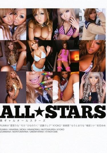 IFLY-011 Tan Girls Oil Stars