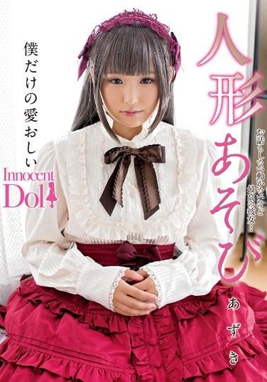 INCT-003 Puppet Play Azuki