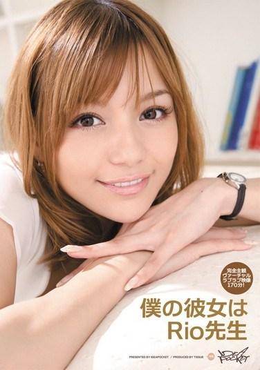 IPTD-800 My Girlfriend is Rio Sensei