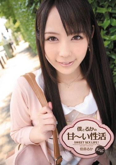 IPTD-960 Me and Ruka's Sweet Life Ruka Kanae