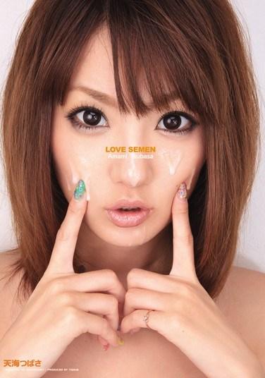 IPZ-080 LOVE SEMEN Tsubasa Amami