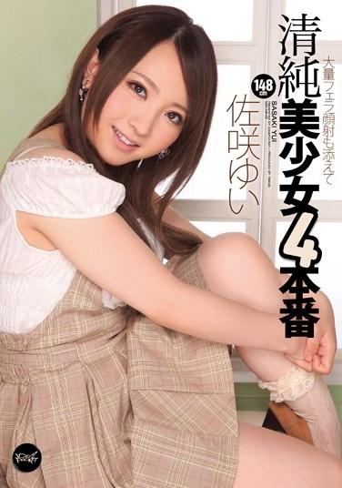 IPZ-210 Innocent Beautiful Girl 4 Yui Sasaki
