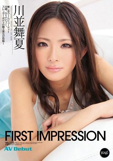 IPZ-211 First Impression 73 Maika Kawanami