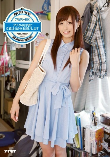 IPZ-491 Call Girl SEX. We Deliver Harumi Tachibana To Your Home