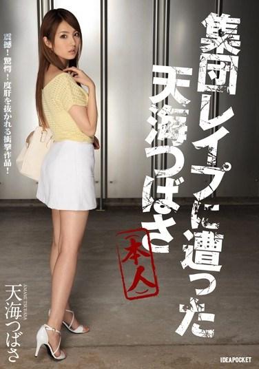 IPZ-563 Tsubasa Amami Found Herself Trembling In A Forced Gang-Bang Paradise! An Utterly Shocking Volume! Tsubasa Amami