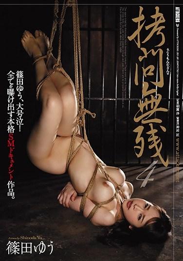 JBD-226 Torture Cruelty 4 Yu Shinoda