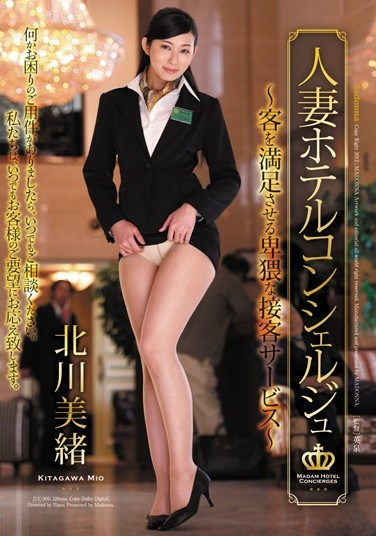 JUC-900 Married Woman Hotel Concierge – Her Indecent Service Satisfies Every Customer – Mio Kitagawa