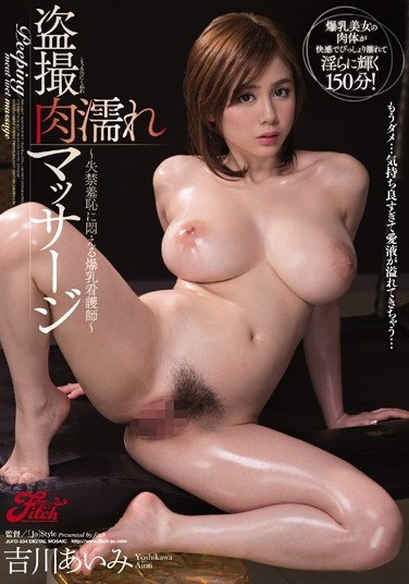 JUFD-594 Peeping On A Wet Erotic Massage ~Nurse With Colossal Tits Moaning With The Shame Of Pissing Herself~ Aimi Yoshikawa