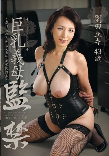 JUTA-016 Busty Mother-in-law Confinement Yuki Sonoda
