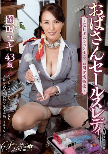 JUTA-057 Sales Lady -Unwittingly Getting Excited at a Sales Pitch- Yuki Sonoda