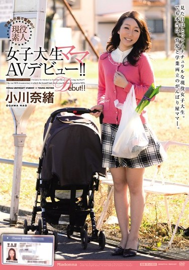 JUX-310 Busy With School Work and Raising Child!! Active Amateur Uni. Student Mother Debut in AV!! Nana Ogawa