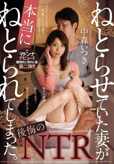 JUY-103 I Was Trying To Get My Wife To Cheat, And She Actually Did. The Regrettable Affair, Itsuki Nakamori