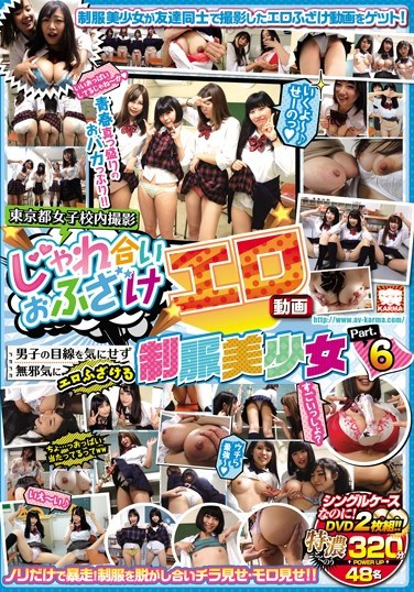 KAR-957 Filmed At A Girls School In Tokyo Tussling And Hustling Erotic Videos A Beautiful Young Girl In Uniform Innocently Plays Erotic Games Without Worrying About Being Seen By The Boys 6