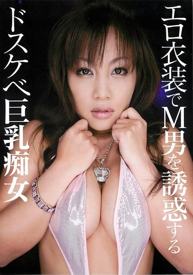 KCDA-076 Kinky Slut With Big Tits Seduces Male Masochists With Her Sexy Costumes