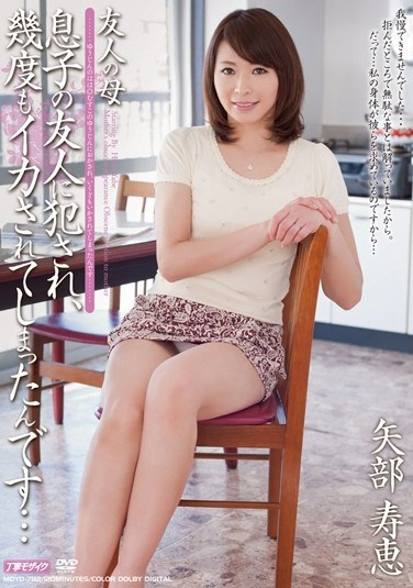MDYD-782 My Friend's Mother Hisae Yabe