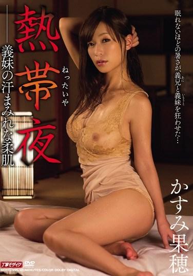 MDYD-995 Tropical Night Kaho Kasumi