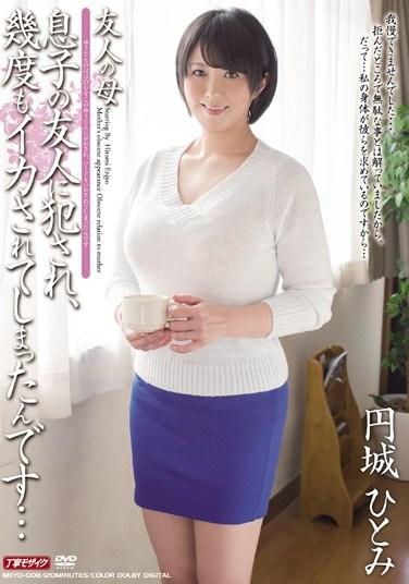 MEYD-008 My Friend's Mother Hitomi Enjoji