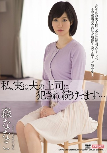 MEYD-019 The Truth Is, I Keep Getting Raped By My Husband's Boss… Nanako Mori