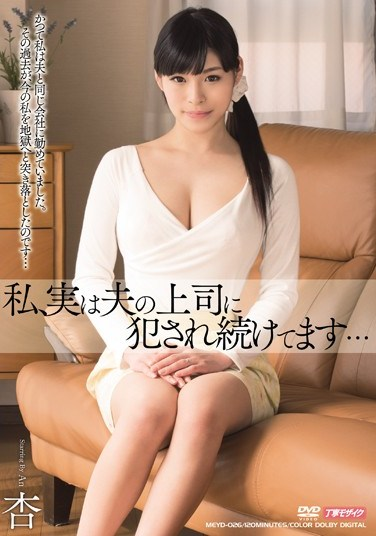 MEYD-026 My Confession, I'm Being Continually Raped By My Husband's Boss… Starring An