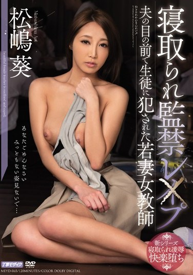 MEYD-065 Cheating Confinement & Rape – Young Married Female Teacher Gets Ravaged By Her Own Students In Front Of Her Husband Aoi Matsushima