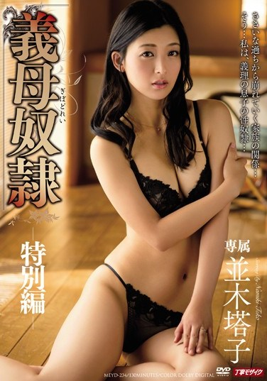 MEYD-234 Mother-In-Law Slave Special Edition Toko Namiki