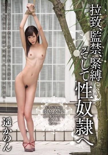 MIAD-829 Abduction, Confinement, S&M, And Sexual Slavery Kanon Haruka